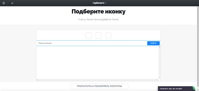 Турболого_3