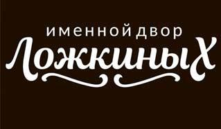 dvor-lozhkinyh_logotip.jpg