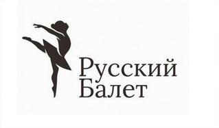 Франчайзинг детской хореографической школы