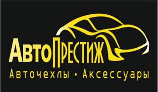 avtoatele_avtoprestizh_logo.jpg