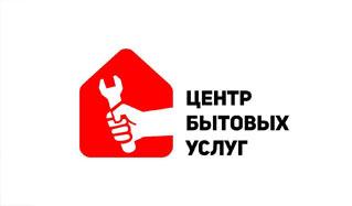 tsentr-bytovyh-uslug_logo.jpg
