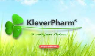 Klever-Farm_logo.jpg
