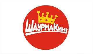 shaurma-king_logotip.jpg