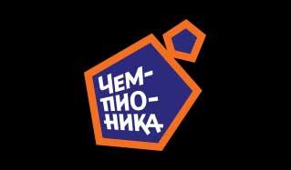 CHempionka_logotip.jpg