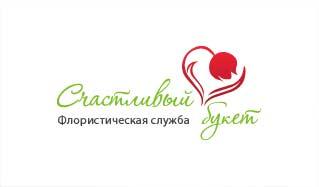 Schastlivyj-buket_logotip.jpg