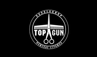 topgun-barbershop_logo.jpg