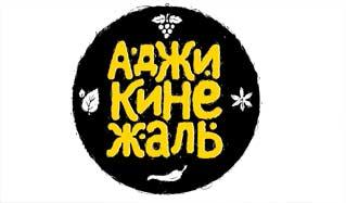 Logotip-restorana.jpg
