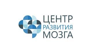 TSentr-Razvitiya-Mozga_logotip.jpg