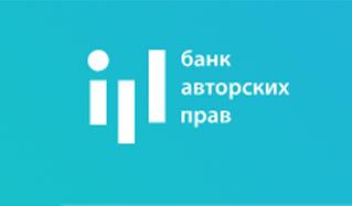bank-avtorskih-prav_logotip.jpg