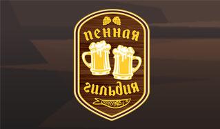 Pennaya-gildiya_logotip.jpg