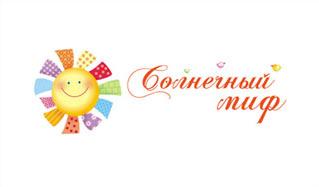 Solnechnyj-mif_logotip.jpg