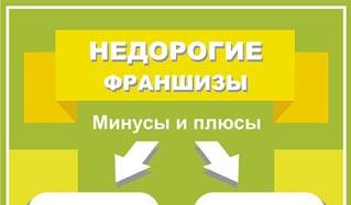 Infografika_2_min.jpg