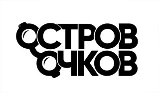 Ostrov_ochkov_logotip.jpg