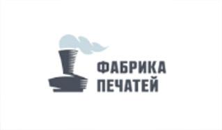 fabrika-pechatey_logo.jpg