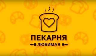 Lyubimaya-pekarnya_logotip.jpg