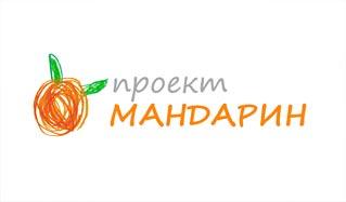 Mandarin_logotip.jpg