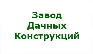 ZDK_logotip.jpg