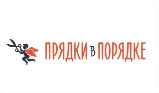 Pryadki-v-poryadke_logotip.jpg