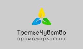 Trete-chuvstvo_logotip.jpg