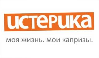 istreika_logotip.jpg