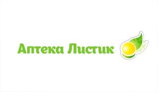 Apteka-listik-logo.jpg