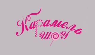 Karamel-shou_logo.jpg