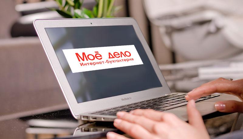 Moe-delo_1.jpg
