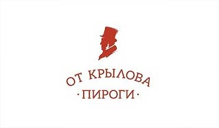 Ot-Krylova-pirogi_logotip.jpg
