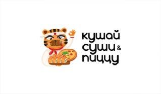 Logotip_Kushaj-Pitsu.jpg