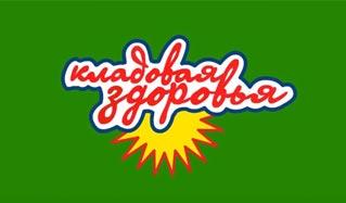 Franshiza-Kladovaya-zdorovya-logotip.jpg