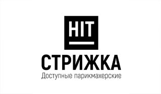 logo_HIT_strizhka.jpg