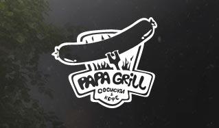 Logotip-Papa-Grill.jpg