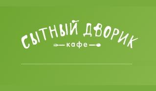 Logotip-Sytnyj-dvorik.jpg