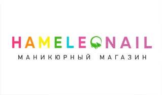 Hameleon-logotip.jpg