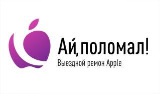 Logotip-Aj-polomal.jpg