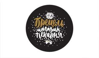 Logotip-pekarnya-Bretsel.jpg