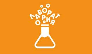 Logotip_Labaratoriya.jpg