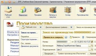 1S-dlya-biznesa.jpg