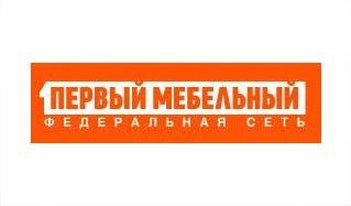 Logotip-Pervyj-mebelnyj.jpg