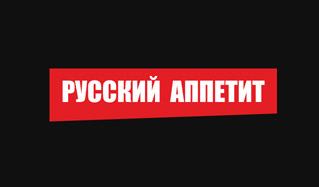 Russkij-appetit_logo.jpg